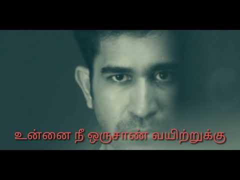 Don't surrender illegal worker || Tamil motivational || whatsapp status || Salim