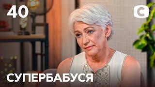 Покладистая бабушка Елена посадила семью себе на шею – Супербабушка 1 сезон – Выпуск 40