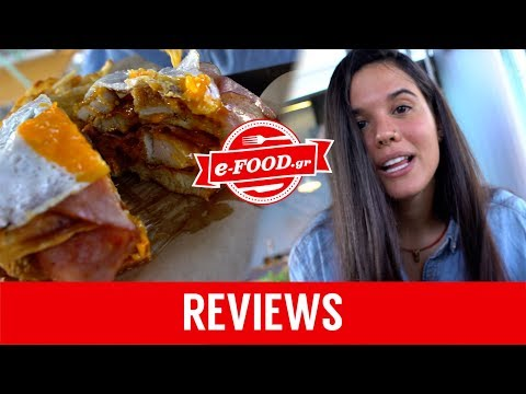 Berliner - Review by e-FOOD