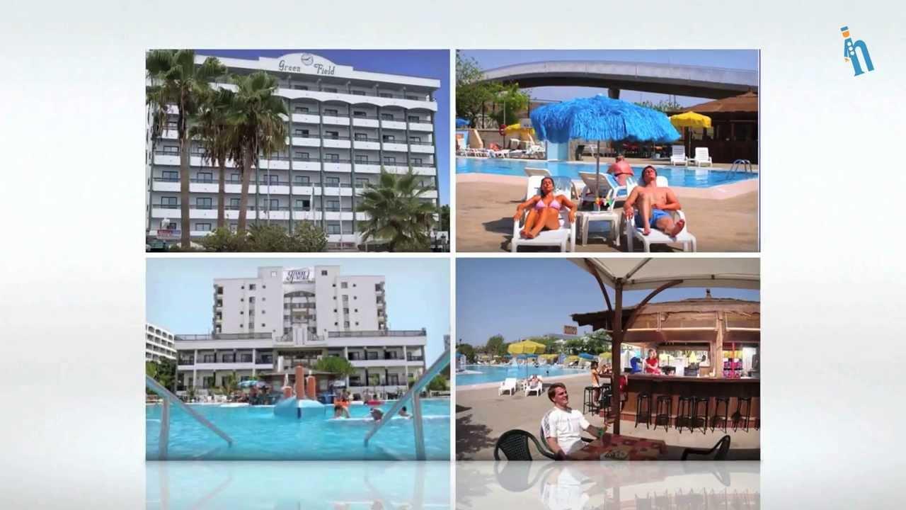Green Field Hotel Playa Del Ingles