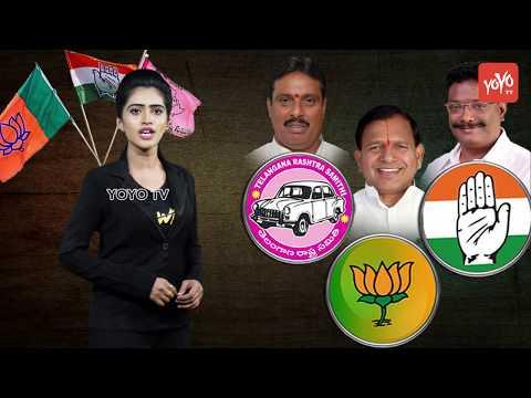 Khairatabad Constituency Politics | Danam Nagender Vs Chintala Ramachandra Reddy | TRS | YOYO TV
