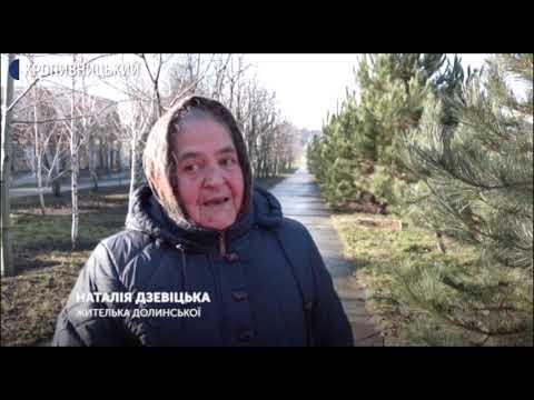 UA: Кропивницький: Обробка сосен в Долинськiй спецрозчином