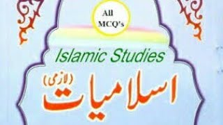 Solved MCQs of Islamiat Past Papers NTS 2018