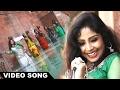 Holi Song 2017 - Amrita Dixit - झुमरी खेलब होली - Jhumri Khelab Holi - Bhojpuri New Holi Song 2017