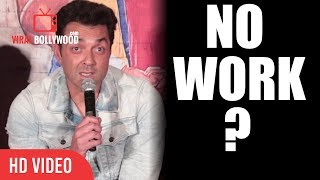 Bobby Deol Reaction On No Work For Him | Poster Boys Trailer Launch
