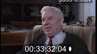 Серые волки Председатель КГБ СССР
