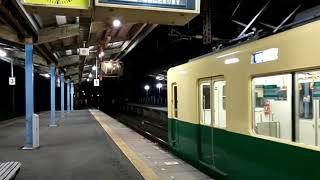 2019年9月1日 近鉄志摩線開業90周年記念復刻塗装車両