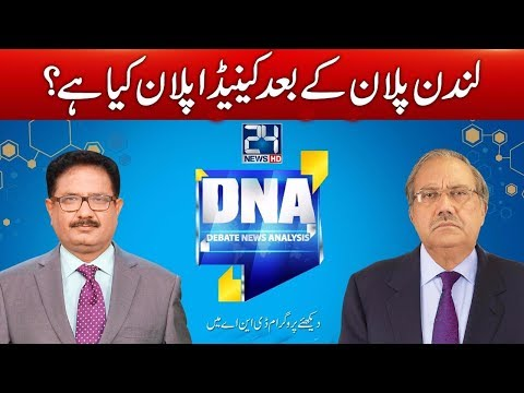 DNA | 1 November 2017 | 24 News HD
