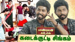 அய்யோ அந்த Scene பார்த்துட்டு என் அம்மா....Pandian Store Kannan Exclusive Interview |VijayTV