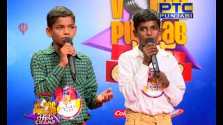 Sohal & Arsh | Patiala | Voice Of Punjab Chhota Champ | Starting From 21st July