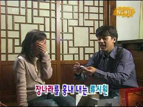Jang Nara Wedding NG7