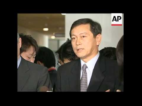 US Assis Sec of State's meets Japanese counterpart