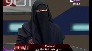 بالفيديو.. «سيدة»: «زوجي نشر صوري بقميص النوم ورقم تليفوني علي النت»