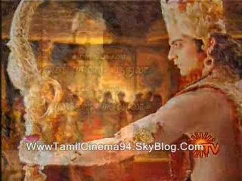 sun tv ramayanam title song audio download