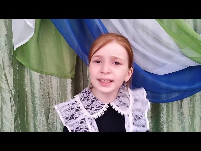 Изображение предпросмотра прочтения – ШахадатХажи-Алиева читает произведение «Мой край» (Карим Мустай)