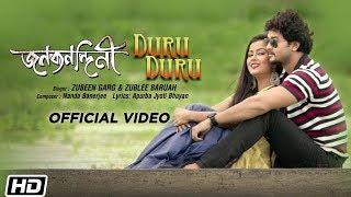 Duru Duru Assamese Song Download & Lyrics