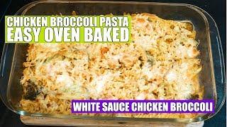 Chicken Broccoli Cream Pasta - Easy Creamy Chicken Broccoli - White Sauce Chicken Pasta - CheeseBake