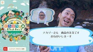 劇団スカッシュ新パーカー先行予約はコチラ↓ https://brkr-store.jp/product/8639 17 Live【gekidan_squash】をフォローしてね!! ↓17 Live アプリインストール...