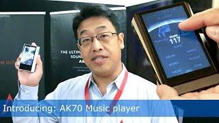 Astell & Kern AK70 music player (plus AK380, AK320 and AK300)