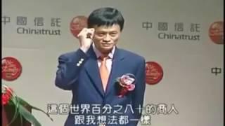 【激励影片】马云谈创业没钱没技术没计划是成功的三大原因