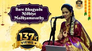 Bare bhagyada nidhiye- Madhyamavathy- Anantadreeshadasa