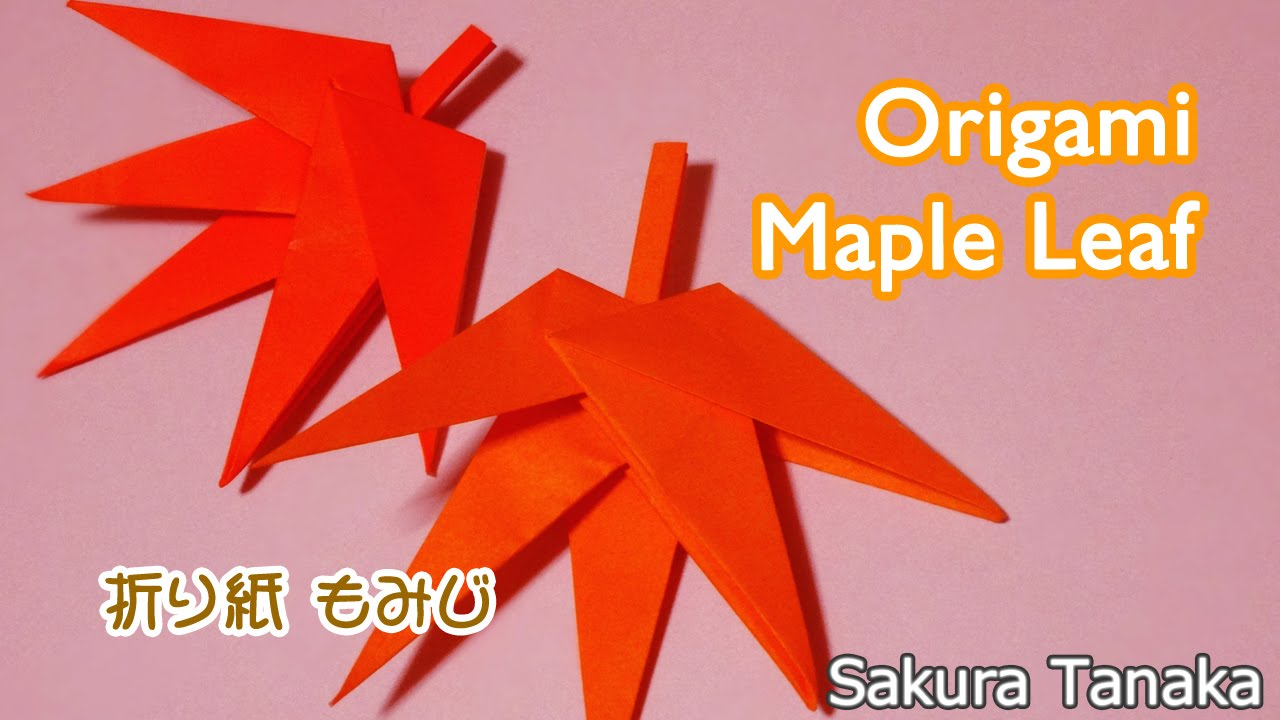 Origami Maple Leaf / 折り紙 もみじ 折り方 - YouTube - photo#6