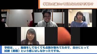 七田式船橋・新鎌ヶ谷・千葉ニュータウン教室の卒業生が当教室と学校と...