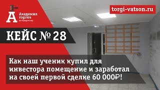Как ЗАРАБОТАТЬ 1 000 000 рублей, вложив ВСЕГО 50 РУБЛЕЙ!