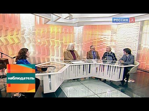 Вера Махан, Андрей Шлячков, Виктор Калинский и Игорь Лохане. Эфир от 03.06.2013