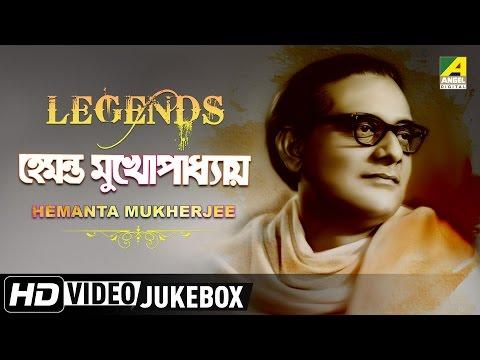 Legends Hemanta Mukherjee | Bengali Movie Songs Video Jukebox | হেমন্ত মুখোপাধ্যায়