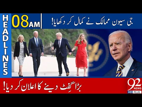 Big announcement by G7   Headlines   08:00 AM   12 June 2021   92NewsHD thumbnail
