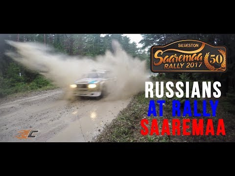 RUSSIANS At Rally Saaremaa 2017. Русские на ралли Сааремаа 2017