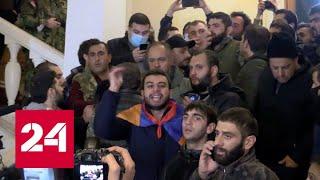 Подписание карабахского мира: что происходит в Армении и Азербайджане - Россия 24