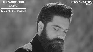 Ali Zandevakili - Soghati - Live Performance ( علی زندوکیلی - اجرای زنده آهنگ سوغاتی )
