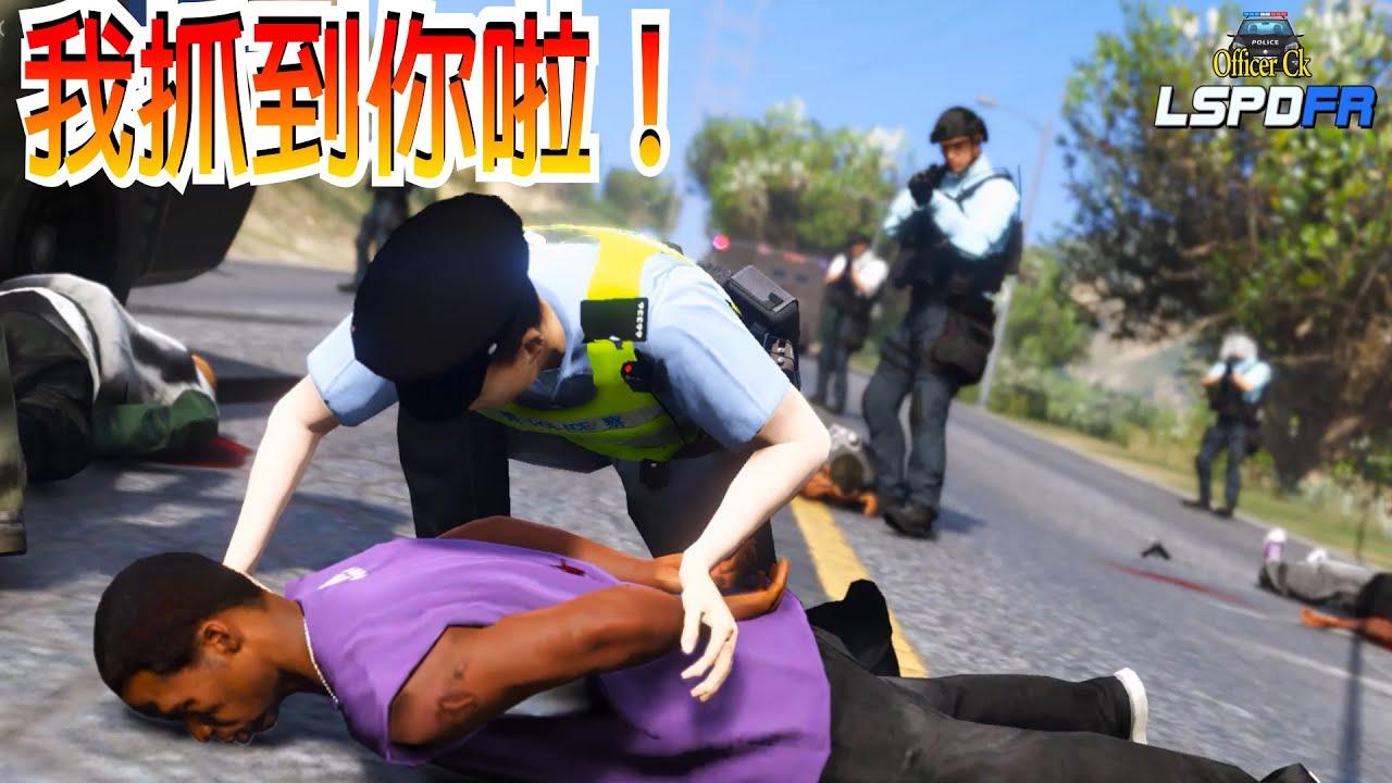 【Officer Ck】GTA5 香港警察一哥 勇猛抓到了流氓! </p> </div><!-- .entry-content -->   </article><!-- #post-## -->  <nav class=