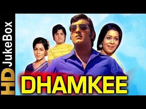 Dhamkee (1973) | Full Video Songs Jukebox | Vinod Khanna, Kumkum, Subhash Ghai