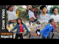 Nira Jaile Risaune - Dance Cover Song By JHAPALI EXTREME CREW | New Nepali Movie PURANO DUNGA