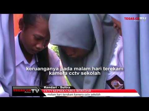 Video, CCTV KEPSEK CABUL BEREDAR