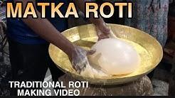 Matka roti | Lambi roti | Traditional Lambya roti| लंबी रोटी | मटका रोटी #nagpur #roti #viral