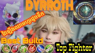 DYRROTH NEW SKIN SCALEBORE TOP FIGHTER HERO - BEST BUILDS GUIDE