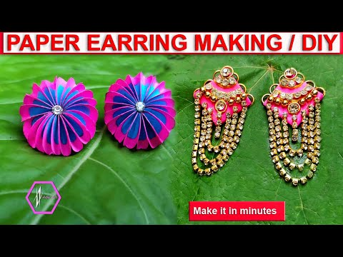 Do you know how we did this Paper Earrings..? | Jewelry Making | Handmade jewelry | E10