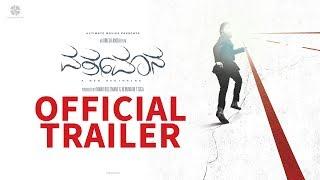 Varthamana Official Trailer|Kannada|Eng Subtitles|