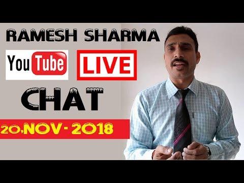 Ramesh Sharma Live Chat 20,Nov.18