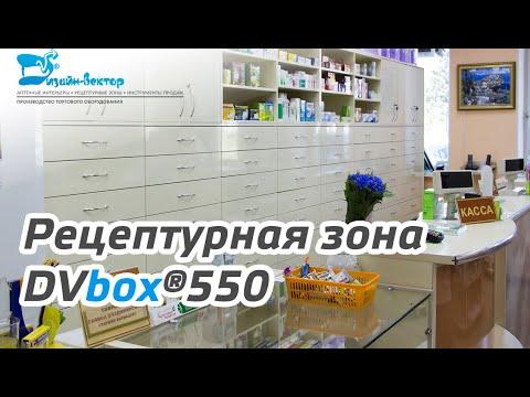 """Реконструкция аптеки """"Здоровая семья"""", г. Черноголовка (МО)"""