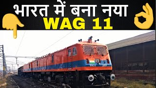 This video is about new wag 11 locomotive .Indian railways is reall...