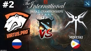 Зрелищный БОЙ! | Virtus.Pro vs Mineski #2 (BO3) | The International 2018