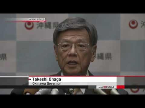 Okinawa loses Henoko relocation lawsuit