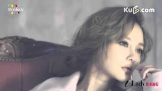 【Cover Star】李小璐大秀美腿雪肌 自曝比甜馨更小公主