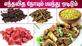 Mutton Fry Recipe Tips| Kongu Style,Mutton Chukka | Mutton Varuval