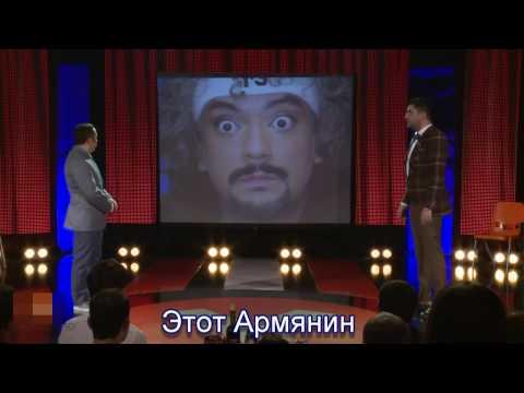 Армяне Про Филиппа Киркорова